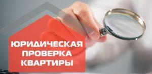 inzhkadastr.ru